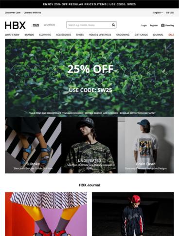 eCommerce website: HBX