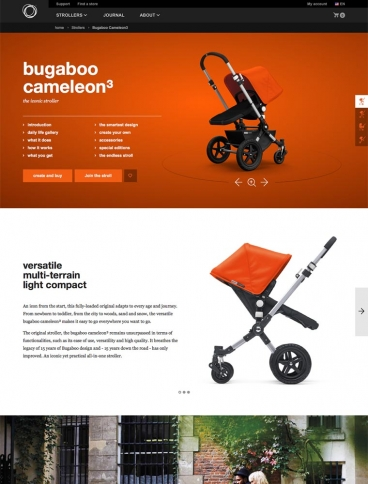 eCommerce website: Bugaboo
