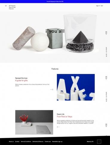 eCommerce website: Iyouall