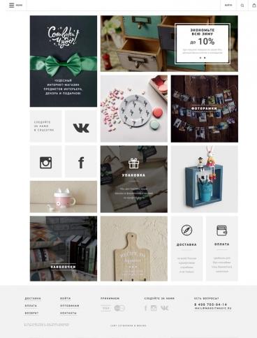 eCommerce website: Make it Magic