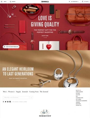 eCommerce website: Shinola