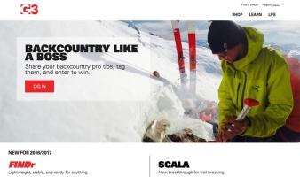 eCommerce website: Genuine Guide Gear