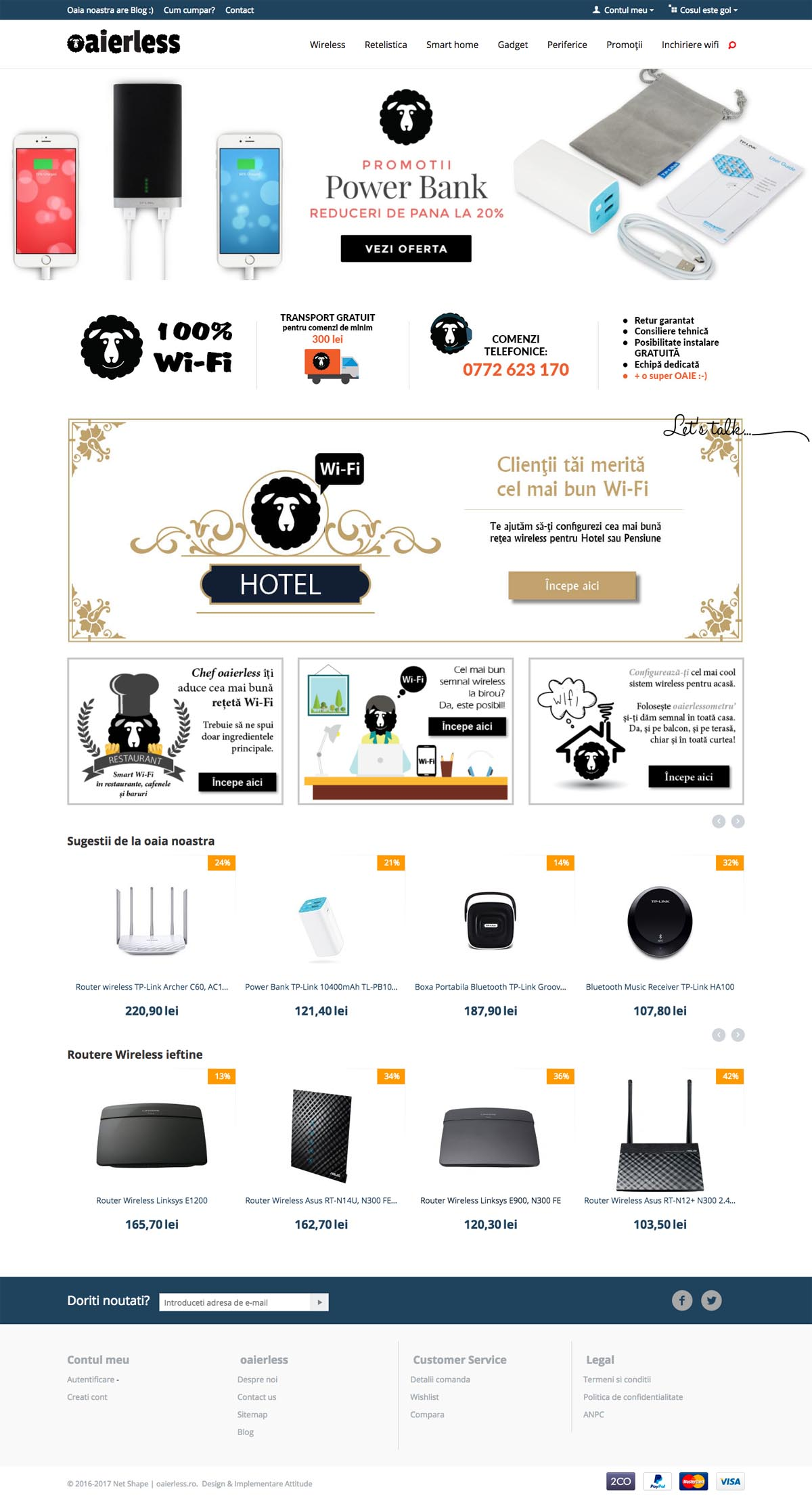 eCommerce website: oaierless