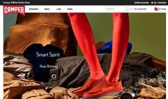 eCommerce website: Camper
