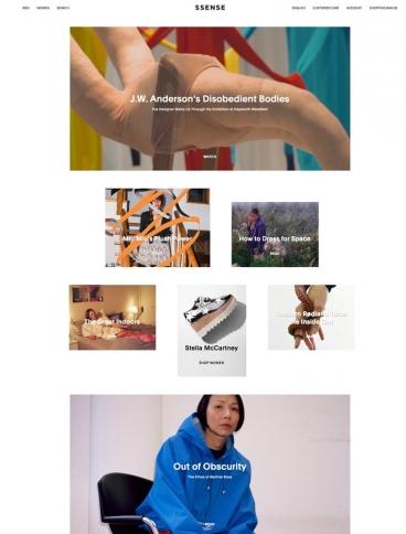 eCommerce website: SSense
