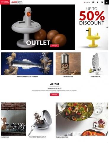 eCommerce website: Alessi