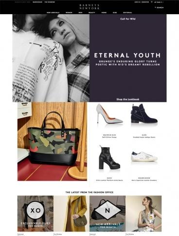 eCommerce website: Barneys New York