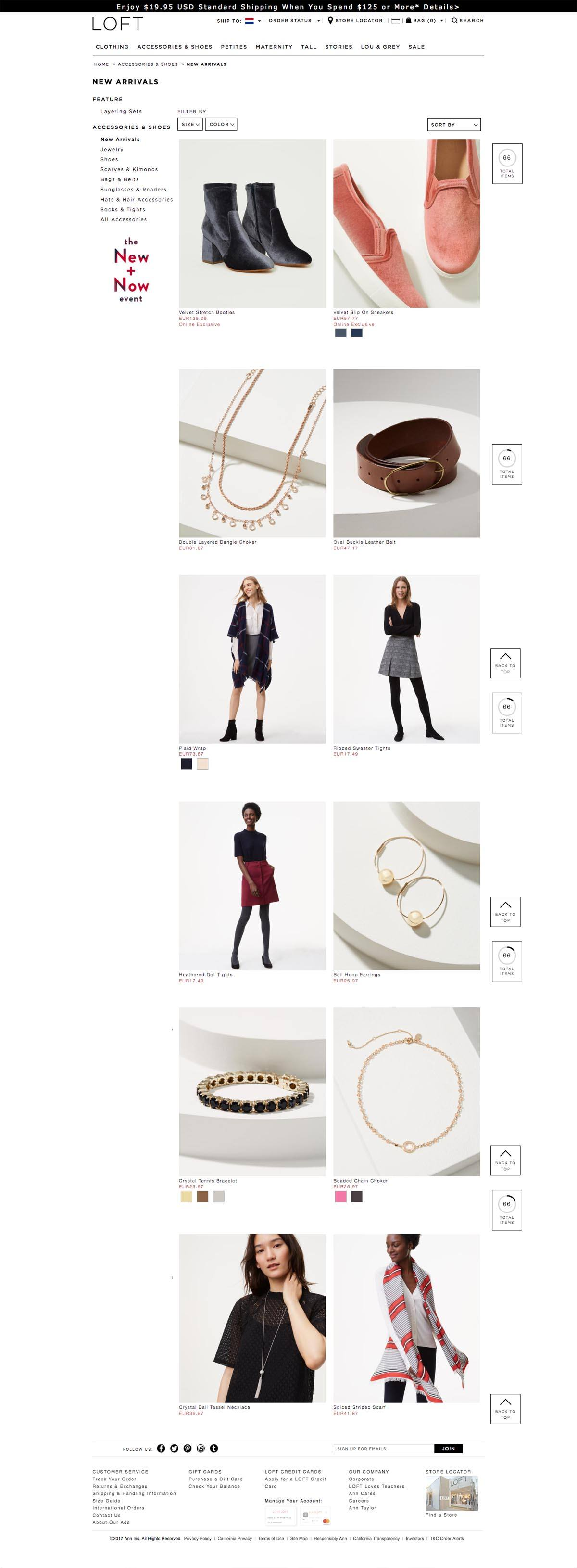 eCommerce website: LOFT