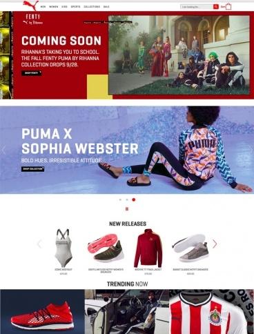 eCommerce website: PUMA