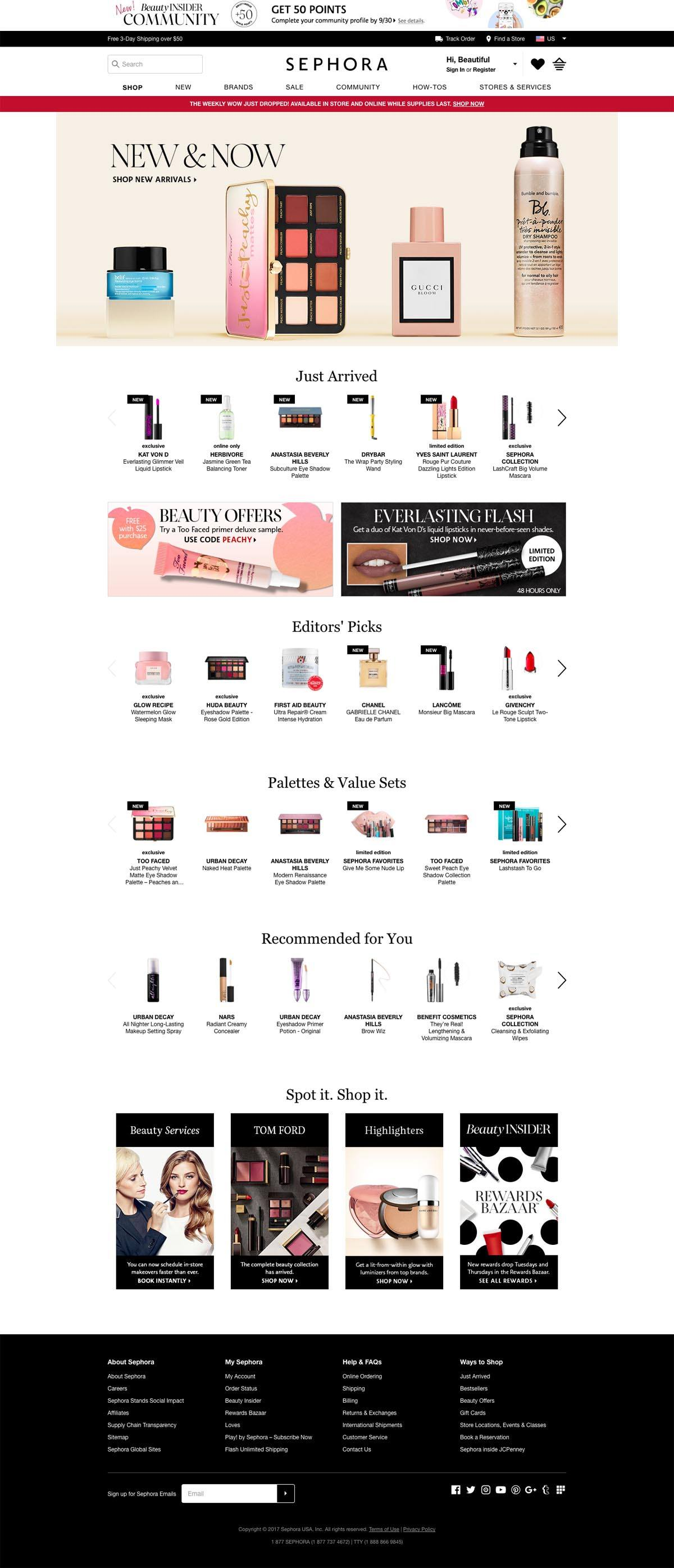 eCommerce website: Sephora