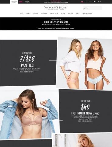 eCommerce website: Victoria's Secret