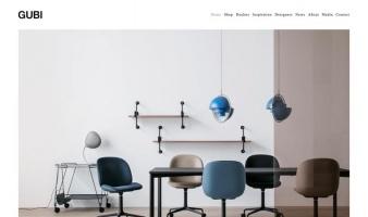 eCommerce website: GUBI