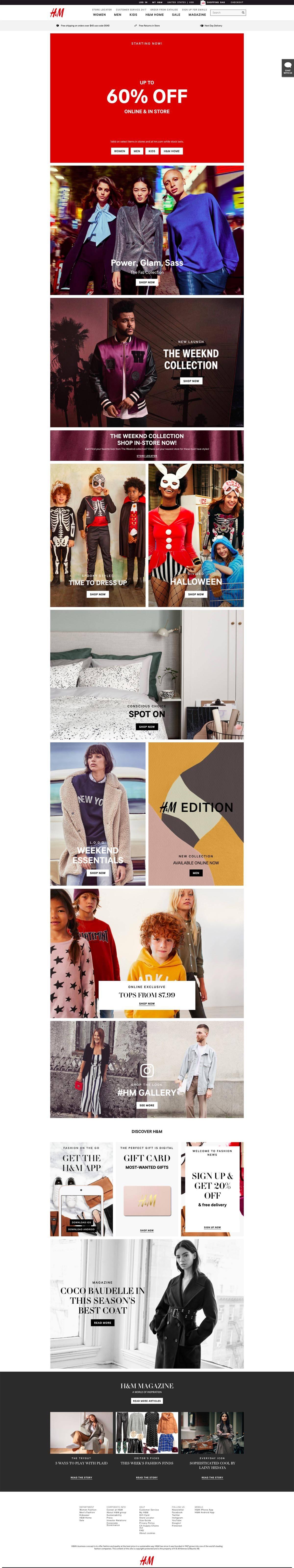 eCommerce website: H&M