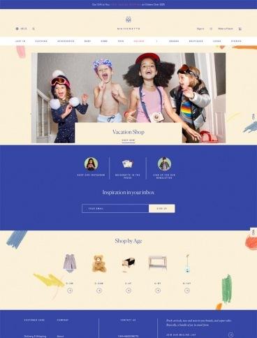 eCommerce website: Maisonette