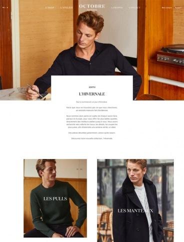 eCommerce website: Octobre