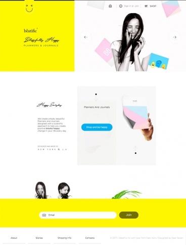 eCommerce website: Beatific