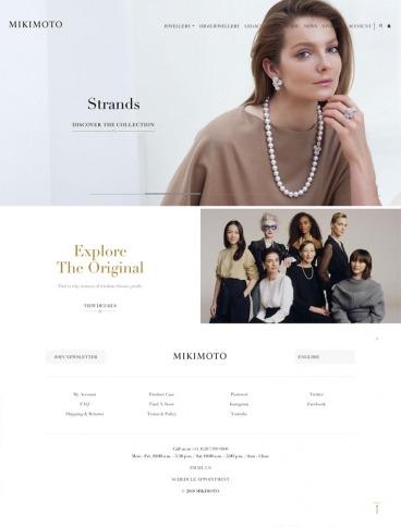eCommerce website: Mikimoto