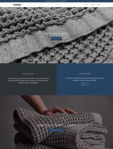 eCommerce website: Onsen