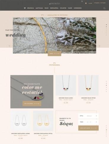 eCommerce website: Prigipo