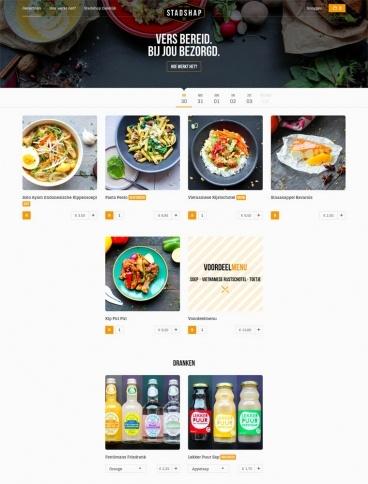 eCommerce website: Stadshap