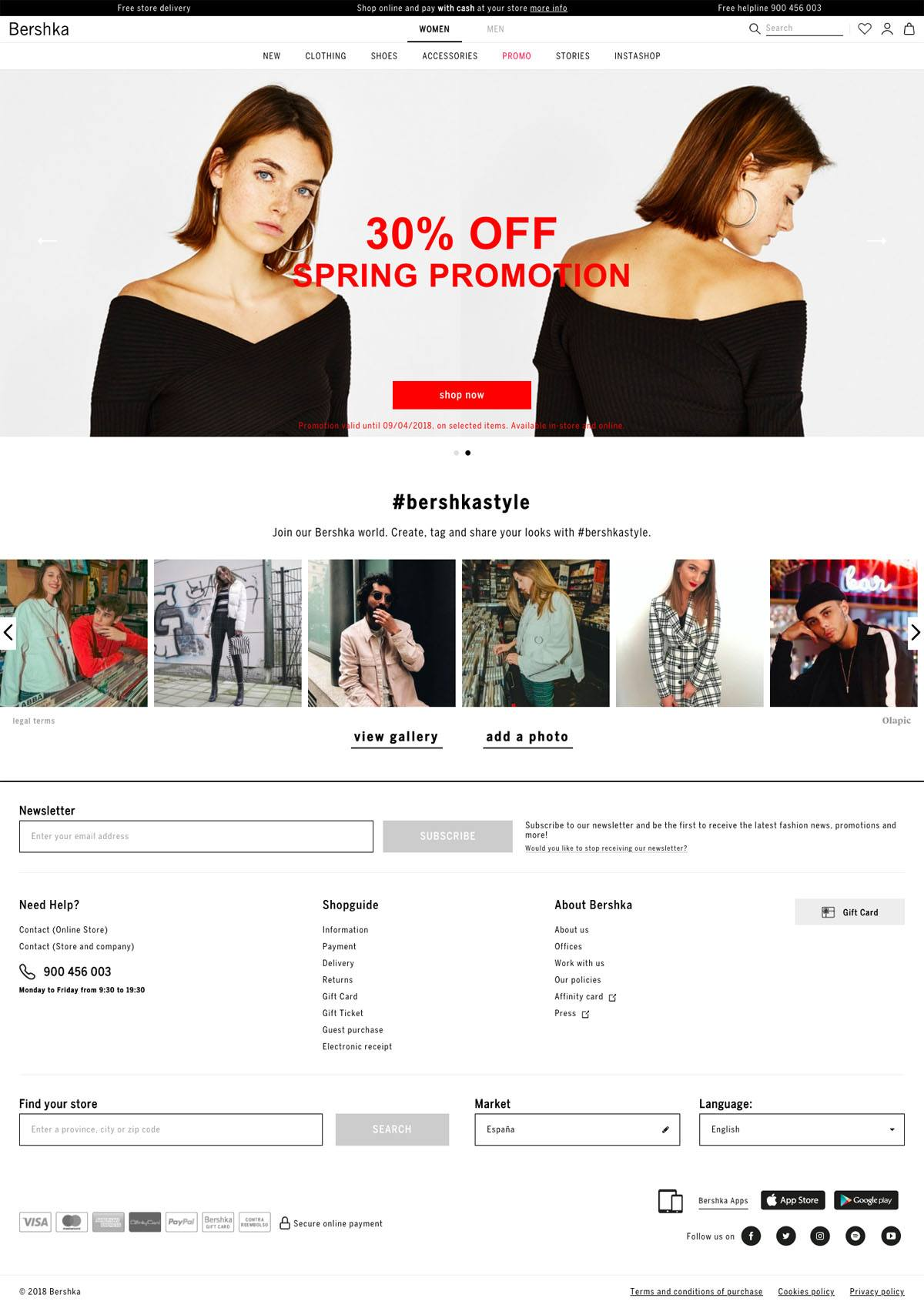 eCommerce website: Bershka