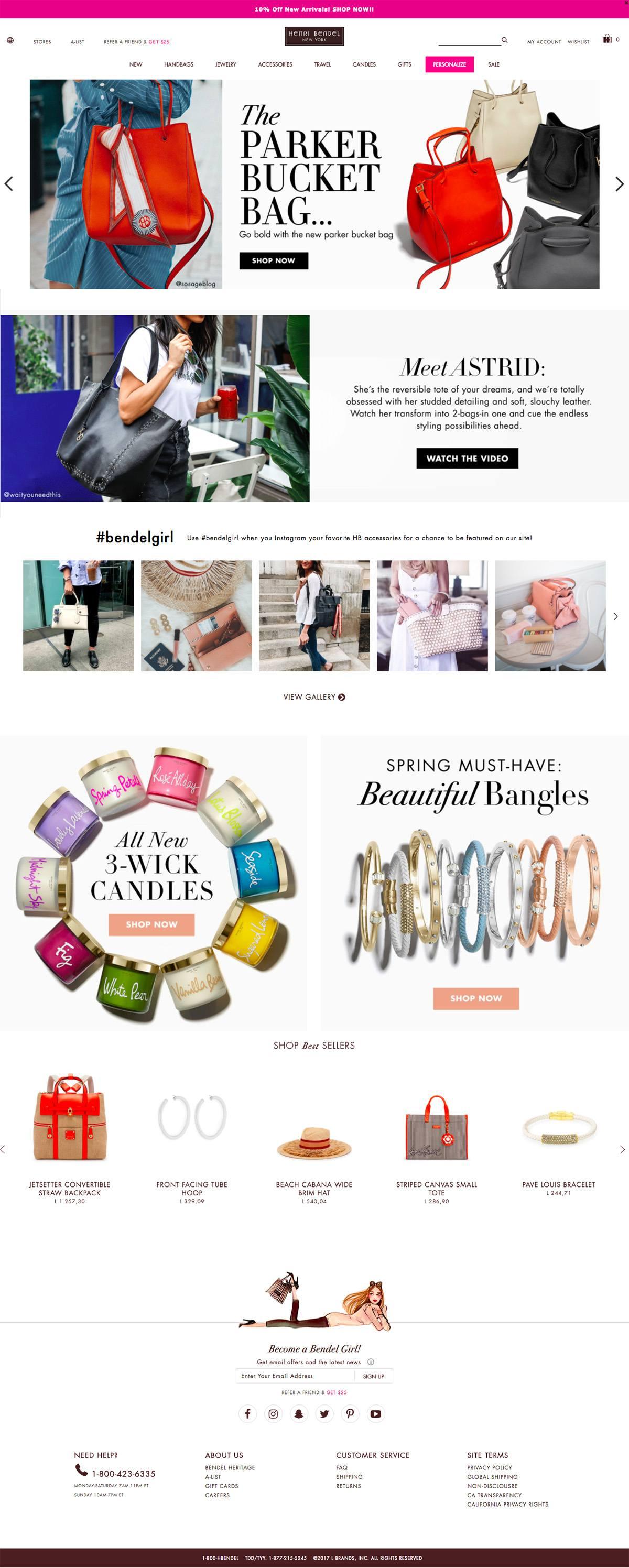 eCommerce website: Henri Bendel