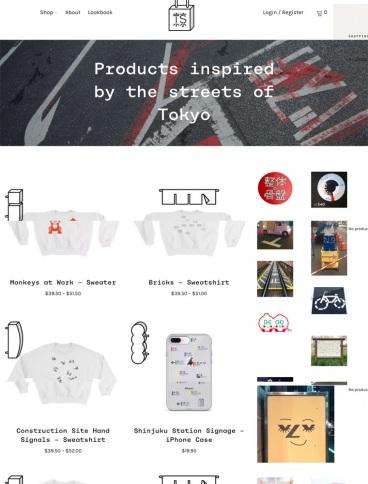 eCommerce website: Tokyo Signs
