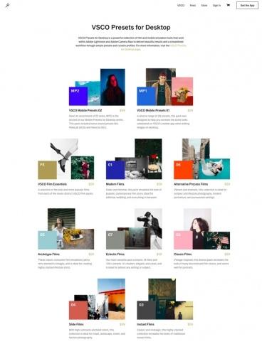 eCommerce website: VSCO