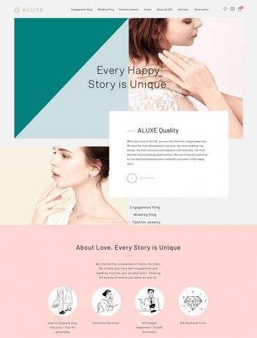 eCommerce website: Aluxe