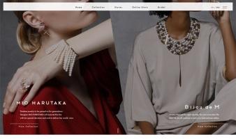 eCommerce website: Bijou de M.