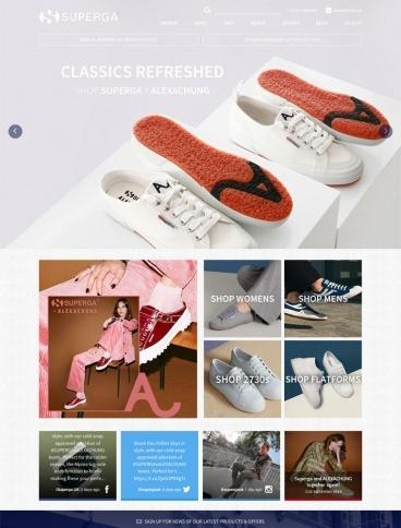 eCommerce website: Superga