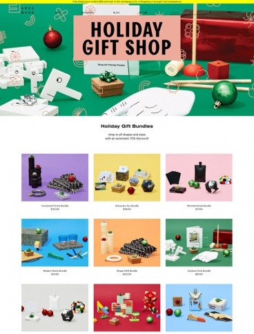 eCommerce website: Areaware