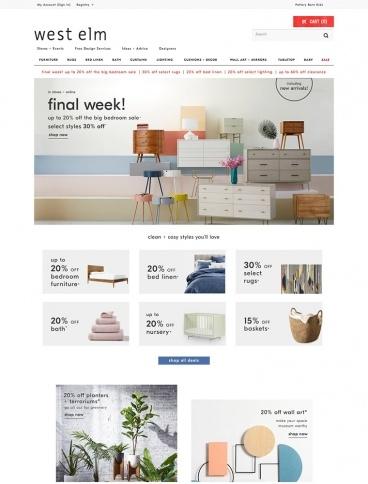 eCommerce website: West Elm