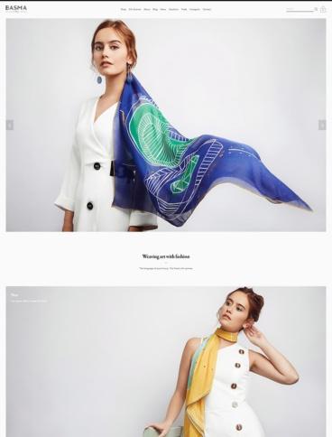 eCommerce website: Basma Design