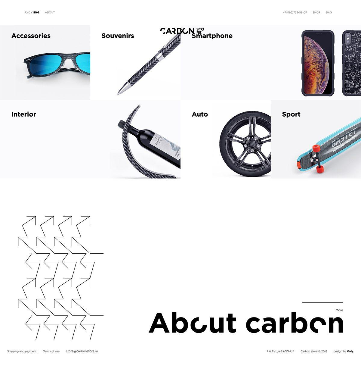eCommerce website: Carbonstore