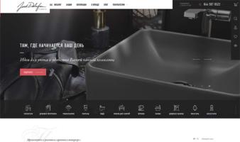 eCommerce website: Jacob Delafon