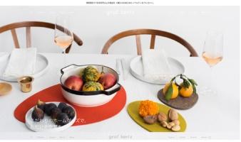 eCommerce website: Graf Lantz Japan