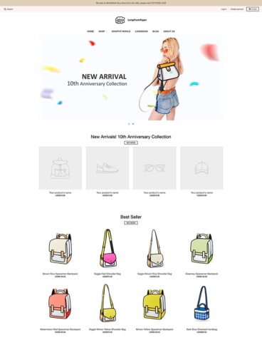 eCommerce website: JumpFromPaper