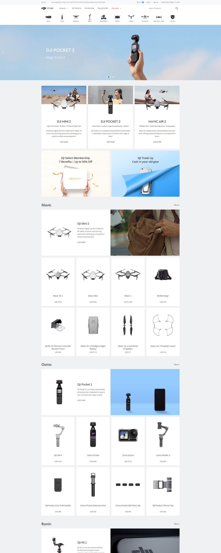 eCommerce website: DJI Store