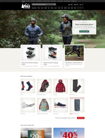 eCommerce website: REI
