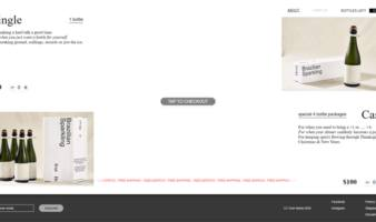 eCommerce website: DM Brazilian Brut